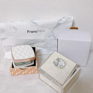 Francfranc - ☆新品!Francfranc LEDコンパクトミラー ジュエリーケース☆
