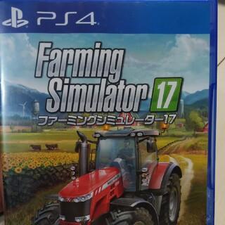 プレイステーション4(PlayStation4)のファーミングシミュレーター17(家庭用ゲームソフト)