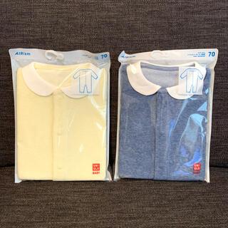 ユニクロ(UNIQLO)の【新品未使用未開封】70サイズ カバーオール 2個セット! ユニクロ(カバーオール)