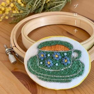 お花のティーカップの刺繍のブローチ/手刺繍