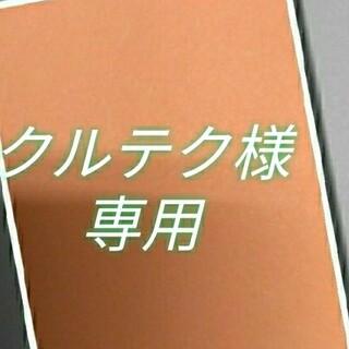 トワニー(TWANY)の★12本セット★ トワニー センチュリー ザセラム(美容液)
