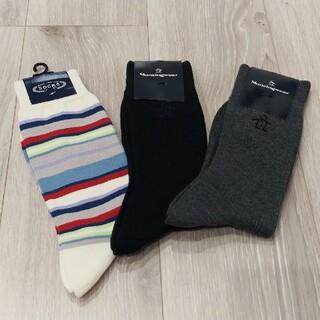 マンシングウェア(Munsingwear)のメンズ靴下☆コーエン Munsingwear(ソックス)