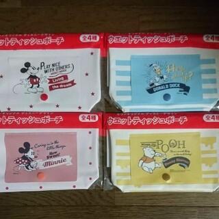 キリン(キリン)のキリン ディズニー ウェットティッシュポーチ 全4種 非売品(キャラクターグッズ)