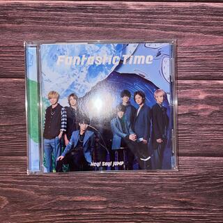 ヘイセイジャンプ(Hey! Say! JUMP)のFantastic Time (ポップス/ロック(邦楽))
