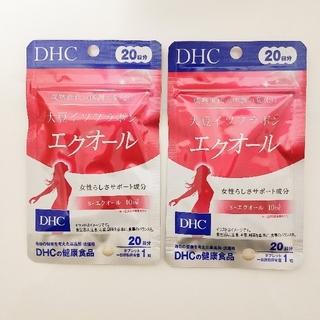 ディーエイチシー(DHC)の【新品未開封品】DHC エクオール 20日分〈2袋〉(その他)