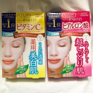 コーセーコスメポート(KOSE COSMEPORT)のKクリアターン ホワイトマスク ヒアルロン酸 ビタミンC 2種 10回分 (パック/フェイスマスク)