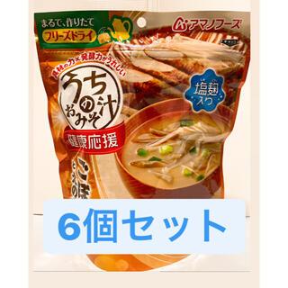アサヒ(アサヒ)のアマノフーズ うちのおみそ汁 ごぼうとえのき (インスタント食品)
