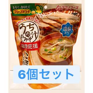 アサヒ(アサヒ)のアマノフーズ うちのおみそ汁 ごぼうとえのき(インスタント食品)