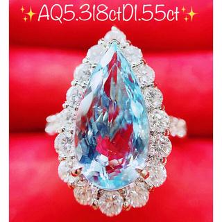 ★5.318ct★アクアマリン✨&1.55ctダイヤモンドプラチナ リング指輪(リング(指輪))
