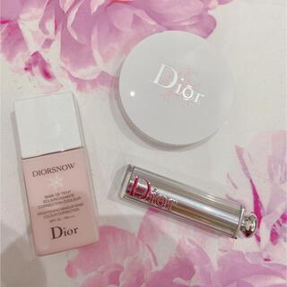 クリスチャンディオール(Christian Dior)のDior コスメセット(コフレ/メイクアップセット)