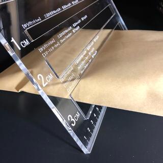 厚さ測定定規 ネコポス ゆうパケットなど適用
