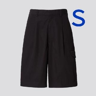 【未開封】ユニクロ +J ワイドフィットカーゴハーフパンツ ブラック Sサイズ