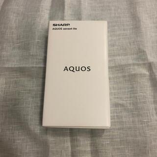 AQUOS - 新品 SHARP AQUOS sense 4 lite ライトカッパー 本体