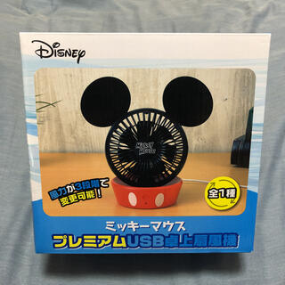 ディズニー(Disney)のディズニー 卓上扇風機(扇風機)