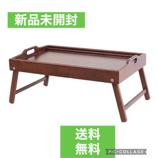 折りたたみ ローテーブル ミニ 幅55 x奥行き35 x高さ24cm トレー付(ローテーブル)