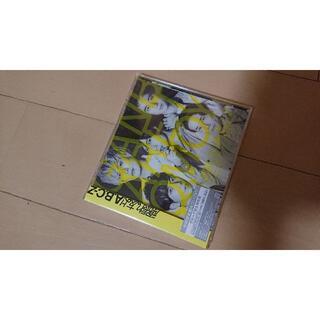 エービーシーズィー(A.B.C.-Z)の新品 A.B.C-Z がんばれ友よ! 初回限定A(アイドルグッズ)