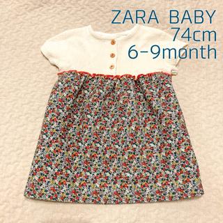 ザラ(ZARA)のZARA BABY 花柄ワンピース 74cm(ワンピース)