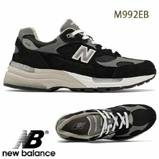 ニューバランス(New Balance)の26.5 M992EB New Balance 992 ニューバランス(スニーカー)