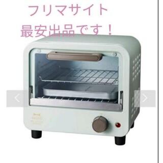 ちゃそ様専用(調理機器)