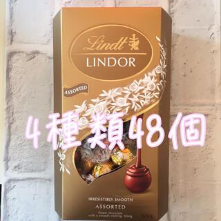 リンツ(Lindt)のリンツ リンドール チョコレート 4種類48個 600g(菓子/デザート)