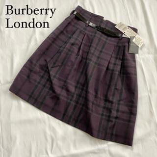 バーバリー(BURBERRY)の☆極美品 未使用 バーバリーロンドン 膝丈スカート チェック Lサイズ 紫(ひざ丈スカート)