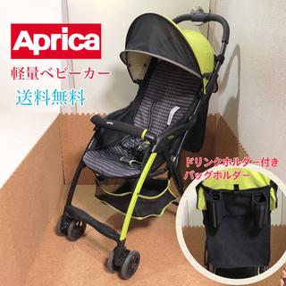 Aprica - 訳あり品 アップリカ マジカルエアー ベビーカー