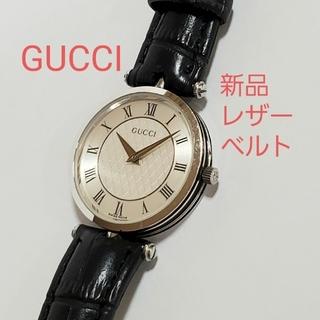 Gucci - GUCCI ローマン 腕時計 アンティーク 新品レザーベルト アナログ グッチ