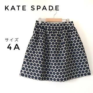 ケイトスペードニューヨーク(kate spade new york)のケイトスペード kate spade スカート フレア ドット柄 紺 白(ひざ丈スカート)