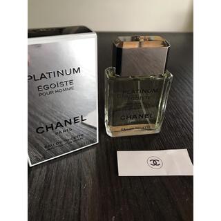 シャネル(CHANEL)のCHANEL エゴイストプラチナム EGOISTE PLATINUM 50mL(ユニセックス)