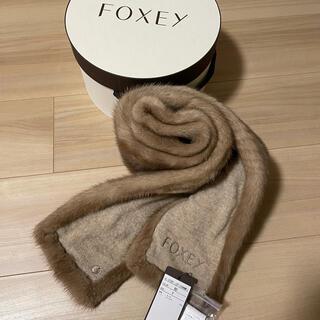 FOXEY - フォクシー ミンクストール  カシミヤ ファーストール タイ ファーマフラー