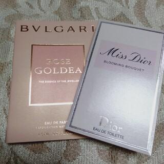 クリスチャンディオール(Christian Dior)の30 ミスディオール香水サンプル ブルガリ香水サンプル(サンプル/トライアルキット)