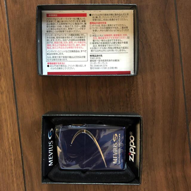 ZIPPO(ジッポー)のzippo メンズのファッション小物(タバコグッズ)の商品写真