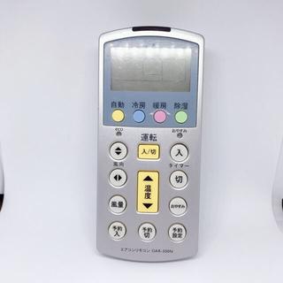 オームデンキ(オーム電機)のJunpoo様 専用(エアコン)
