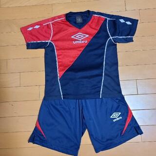 UMBRO - プラシャツ130サッカーパンツ140アンブロ