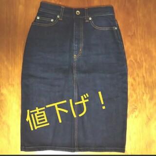 ブルーウェイ(BLUE WAY)のブルーウェイ デニムスカート Sサイズ(ひざ丈スカート)