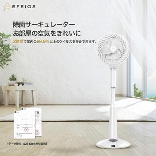 【2021最新版】日本語説明書付 1台多役 3D首振り DCリビング 扇風機 (扇風機)