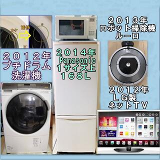 1ランク上の家電5セット、動作保証・配送・設置致します(洗濯機)