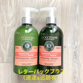 L'OCCITANE - 【新品】 ロクシタン ファイブハーブス シャンプー&コンディショナー 500ml