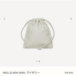TOMORROWLAND - 【早い物勝ち!!】VASIC wells mini mini アイボリー