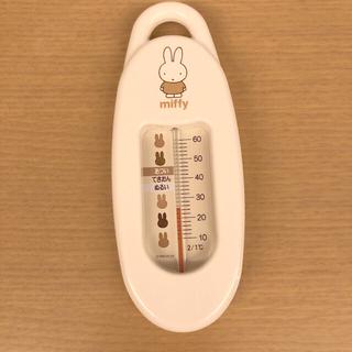 ニシマツヤ(西松屋)の湯温計(その他)