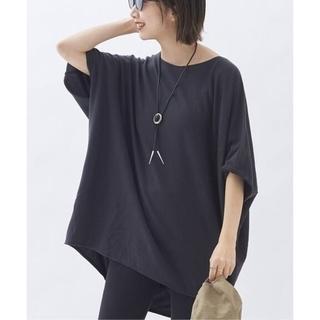 プラージュ(Plage)のPlage sweat drape Tシャツ◆グレー(Tシャツ(半袖/袖なし))