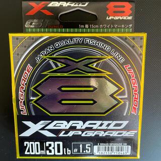 YGK アップグレード X8 1.5号 30lb 200m