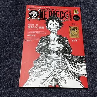 シュウエイシャ(集英社)のONE PIECE magazine Vol.1(その他)