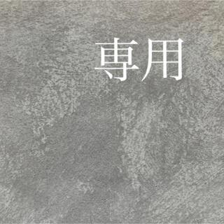 メナード(MENARD)のfumees様専用(化粧水/ローション)