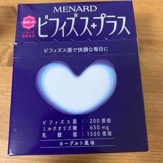 MENARD - MENARD メナード ビフィズス+プラス 新品未使用未開封!