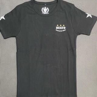 ハイドロゲン(HYDROGEN)のウザリス ベアート Tシャツ(Tシャツ/カットソー(半袖/袖なし))