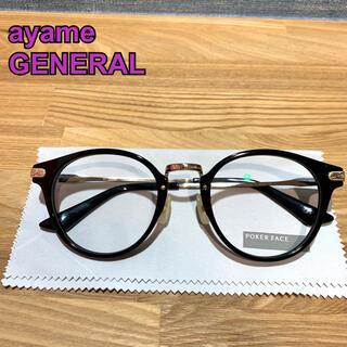 Ayame - ayame GENERAL アヤメ ジェネラル BK ブラック
