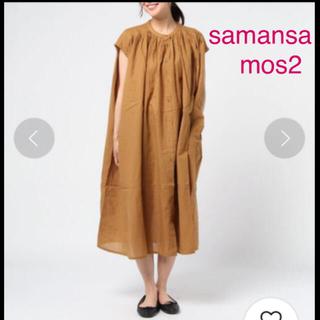 サマンサモスモス(SM2)のsamansa mos2【美品】フレンチスリーブギャザーワンピース(ひざ丈ワンピース)