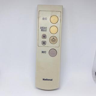 パナソニック(Panasonic)のNational ナショナル 照明用リモコン HK9327 家電(天井照明)