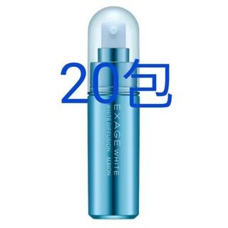 ALBION - 新発売 アルビオン エクサージュホワイト ディフュージョン 美容液